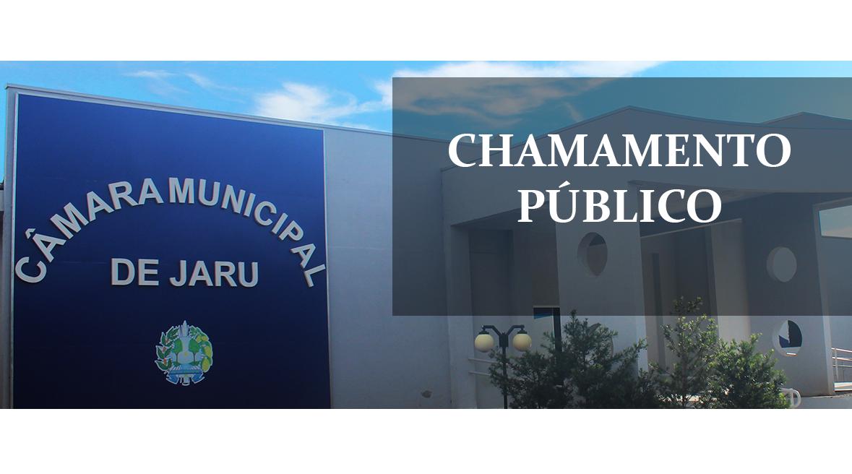 CÂMARA DE JARU CONVIDA PROFISSIONAIS DA COMUNICAÇÃO PARA PARTICIPAR DE SUBCOMISSÃO